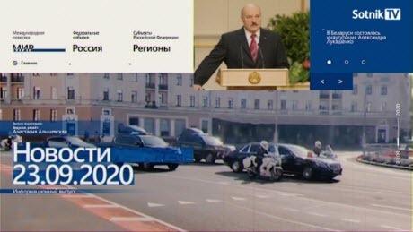 """""""НОВОСТИ 23.09.2020"""" - Sotnik-TV"""