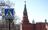 Кремль предложил США восстановить сотрудничество в области кибербезопасности