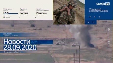 """""""НОВОСТИ 28.09.2020"""" - Sotnik-TV"""
