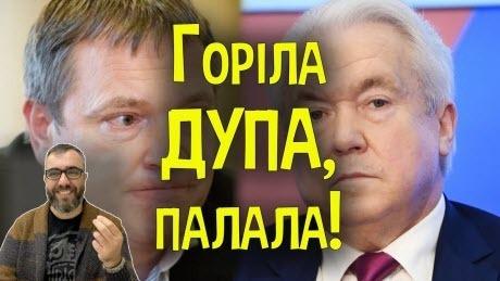 """""""РОССИЯ! СТРАХ и БЕЗНАДЁГА!"""" - Алексей Петров (ВИДЕО)"""