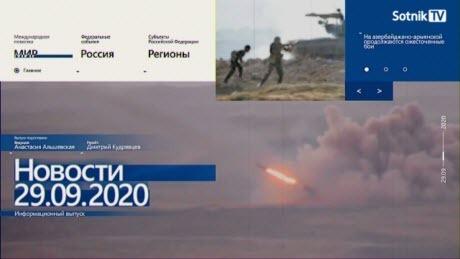 """""""НОВОСТИ 29.09.2020"""" - Sotnik-TV"""