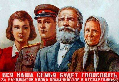 Исторический ликбез: «О выборах в СССР»