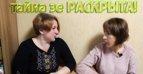 ТАЙНА ЗЕ РАСКРЫТА! / Алла и Таня: субботний дуэт в субботу