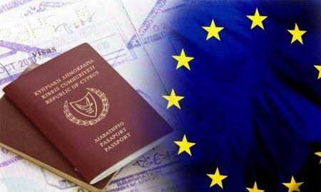 В ЕС заявили, что схемы продажи гражданства за инвестиции на Кипре и Мальте незаконны