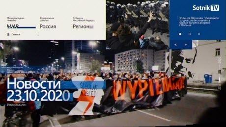 """""""НОВОСТИ 23.10.2020"""" - Sotnik-TV"""