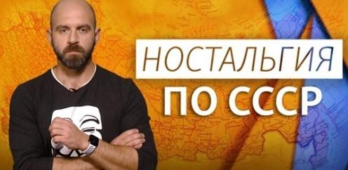 """Стус, Медведчук і ностальгія за СРСР"" - Павел Казарин (ВИДЕО)"