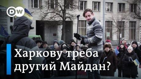 Харківімісцевівибори:реванш сепаратистівнеможливий?