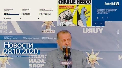 """""""НОВОСТИ 28.10.2020"""" - Sotnik-TV"""