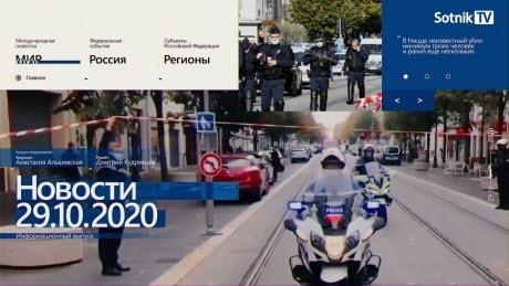 """""""НОВОСТИ 29.10.2020"""" - Sotnik-TV"""