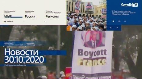 """""""НОВОСТИ 30.10.2020"""" - Sotnik-TV"""