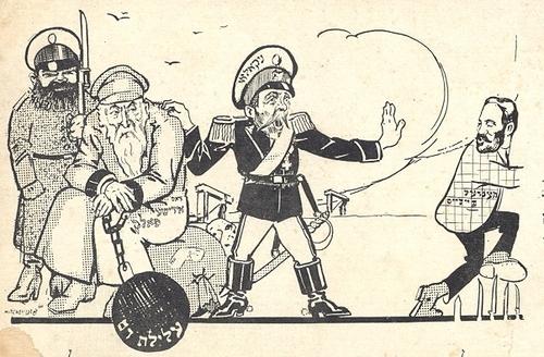 100 Великих загадок історії України - «Бейлісиада», або панове присяжні засідателі