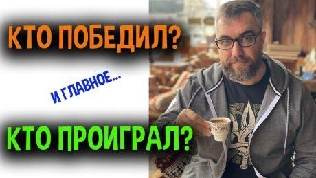 """""""САМЫЙ ГРОМКИЙ ПОЛИТИЧЕСКИЙ КРАХ!"""" - Алексей Петров (ВИДЕО)"""