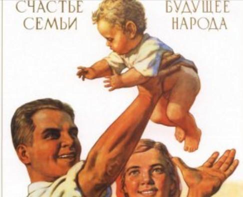 Исторический ликбез: «Налог на бездетность»