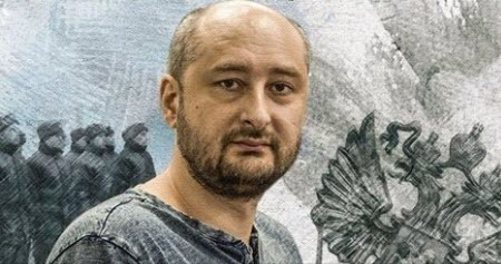 """""""Рыба гниет с головы"""" - Аркадий Бабченко"""