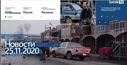 """""""НОВОСТИ 25.11.2020"""" - Sotnik-TV"""