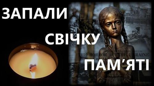 """""""Запали свічку пам'яті"""" - Эдуард Портников"""