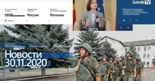 """""""НОВОСТИ 30.11.2020"""" - Sotnik-TV"""