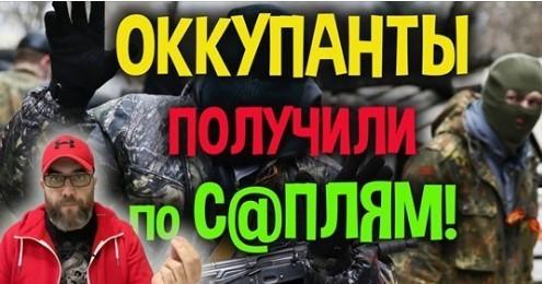 """""""РОССИЯ НЕСЁТ ПОТЕРИ НА ДОНБАССЕ!"""" - Алексей Петров (ВИДЕО)"""