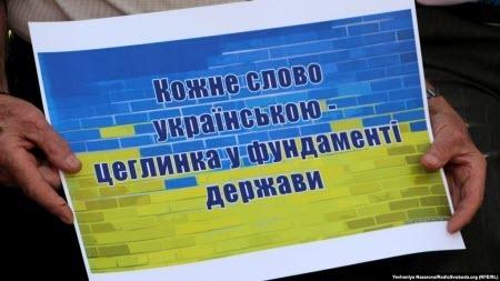 Із 16 січня 2021 року мова обслуговування споживачів в Україні – українська