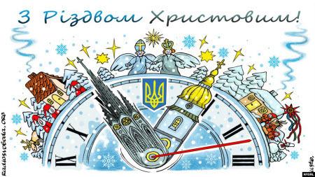 Різдво 25 грудня. Як українським церквам перейти на новий календар