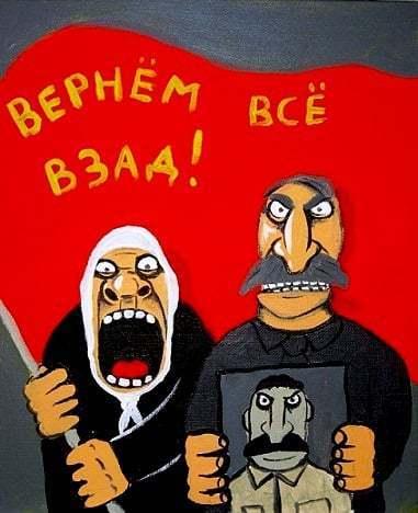 """""""Зеленський служить усім, кому «винен», окрім власного народу"""" - Ігор Гулик"""