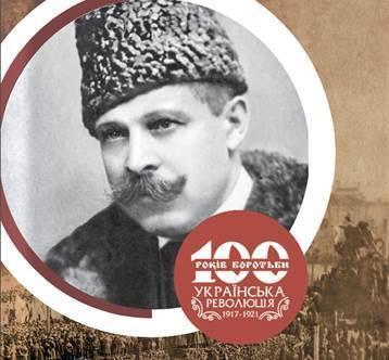 100 Облич Української революції - Олександр Кошиць (1875–1944)