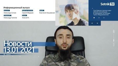 """""""НОВОСТИ 13.01.2021"""" - Sotnik-TV"""