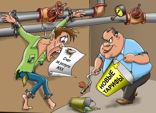 Кто нам тарифы повышает...?