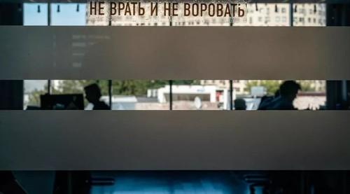 Какая разница: Зеленского задержали в Москве по делу об эктремизме