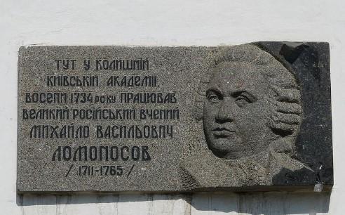 """""""Батьківщина слонів"""" - Павло Бондаренко"""