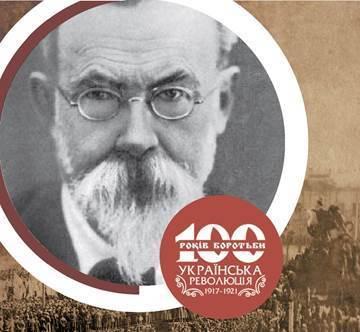 100 Облич Української революції - Володимир Вернадський (1863–1945)