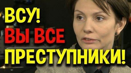 """""""Бондаренко наехала на ВСУ! Будете сидеть!"""" - Алексей Петров (ВИДЕО)"""