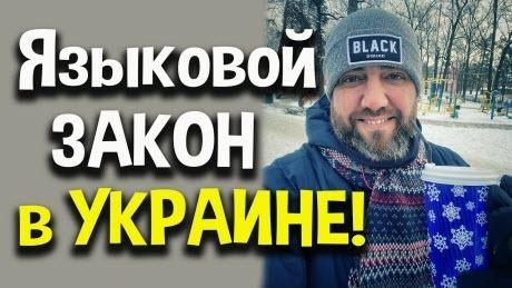"""""""В Украине притесняют русскоязычных!"""" - Алексей Петров (ВИДЕО)"""