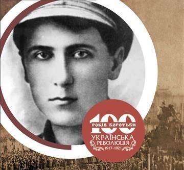 100 Облич Української революції - Володимир Сосюра (1898–1965)