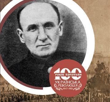 100 Облич Української революції - Гриць Чупринка (1979–1921)