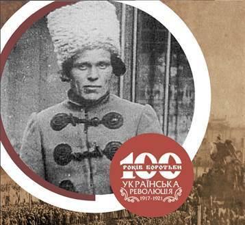 100 Облич Української революції - Нестор Махно (Міхненко) (1888–1934)