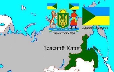 Про украино-китайскій кордон