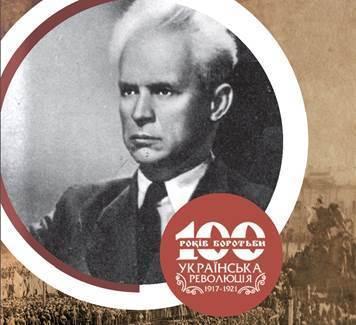 100 Облич Української революції - Олександр Довженко (1894–1956)