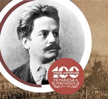 100 Облич Української революції - Володимир Леонтович (1866–1933)