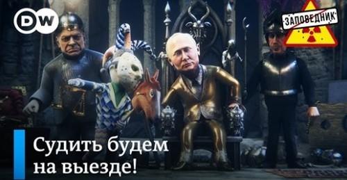 """Навальный прилетел домой. Инаугурация Байдена. Сказка о богатыре Путине – """"Заповедник"""""""