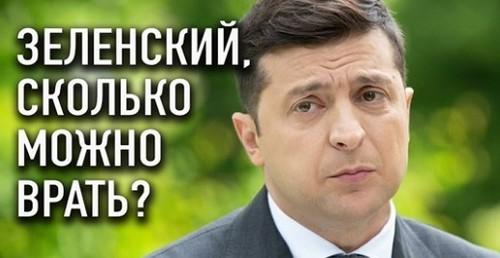 """""""ЗЕЛЕНСКИЙ! Когда будет вакцина?"""" - Алексей Петров (ВИДЕО)"""