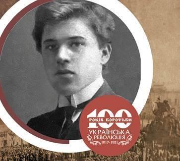 100 Облич Української революції - Михайло Драй-Хмара (1889–1939)