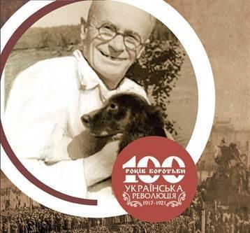 100 Облич Української революції - Остап Вишня (Павло Губенко) (1889–1956)