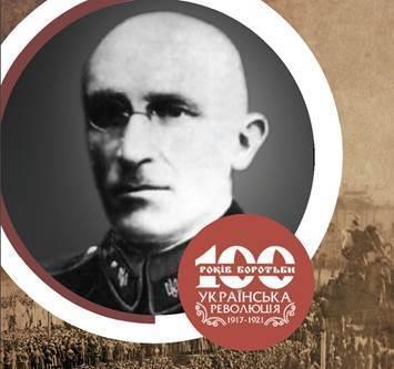 100 Облич Української революції - Олексій Алмазов (1886–1936)