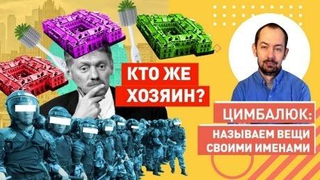 """""""Ищет милиция, ищут пожарные! Кто возьмёт ответственность за дворец?"""" - Роман Цимбалюк (ВИДЕО)"""