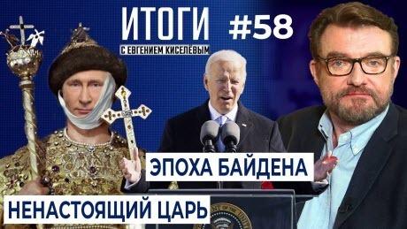 """Кисельные Берега: """"Два мира, два Шапиро"""": в России грядет суд над Навальным, в США - суд над Трампом"""
