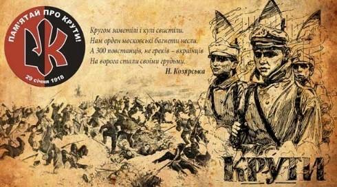 """""""НІЩО НЕ БУЛО ДАРЕМНО"""" - Дмитро """"Калинчук"""" Вовнянко"""