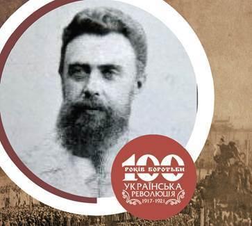 100 Облич Української революції - Володимир Науменко (1852–1919)