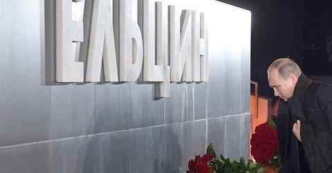 """""""Путін у Єльцина: Кремль готується до транзиту"""" - Віталій Портников"""