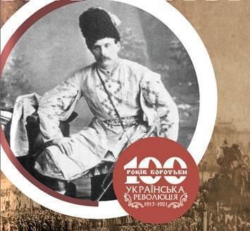 100 Облич Української революції - Микола Садовський (Тобілевич) (1856–1933)